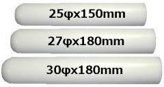 留置式ダイレーター25φ 27φ 30φ 3本セット